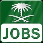 HR and Administration Job